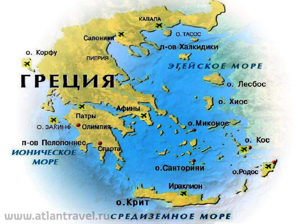 канатной дороге греция на карте европы фото порцию