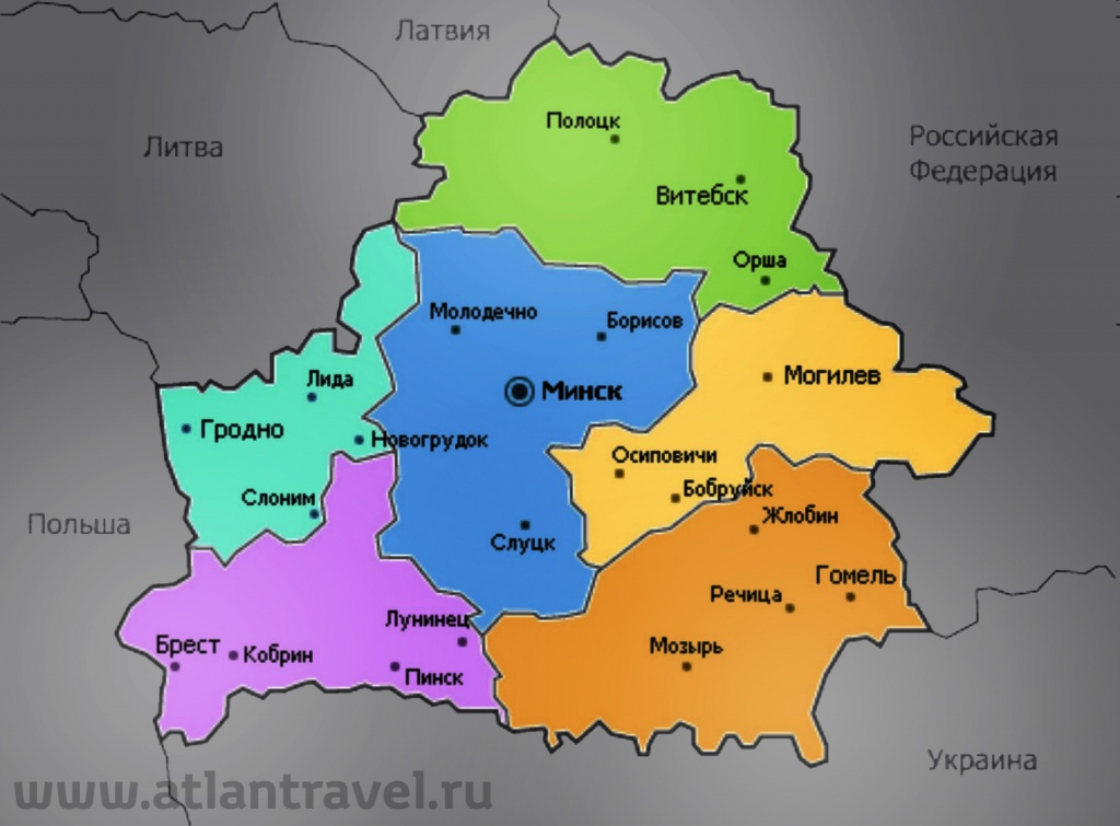 регионы картинки беларуси частных фото